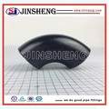 high quality carbon steel pipe fittings elbow tee reducer flang