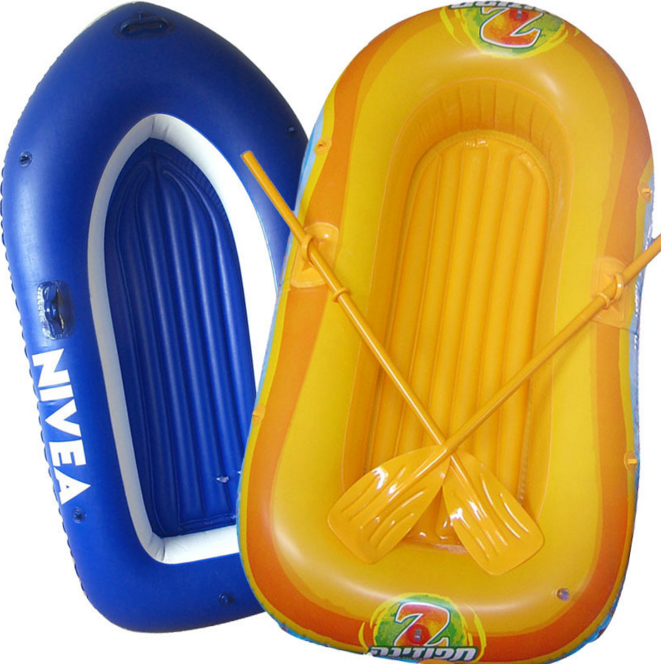 cheaper inflatable boat