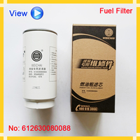 Customized Auto Engine Fuel Filter For
