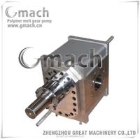 Large flow rate transfer pump chemical pump