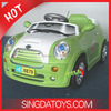 6879 Wholesale China Kids Simulation Huada Car Toy Ride On