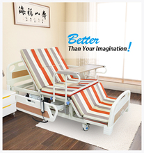 cheap price adjustable electric medical patients hospital bed for sale