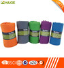 Factroy directly antibacterial sports towel