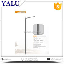 China gold manufacturer reliable quality 3m to 16m street lighting pole