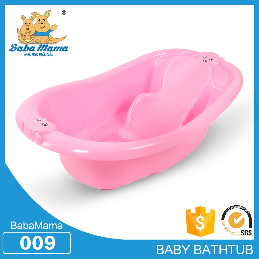 China PP Plastic banheira for baby