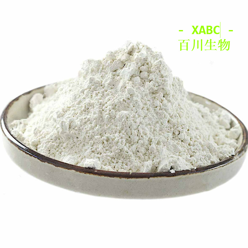 Healthy Natto Dry Powder Supply By XABC Factory