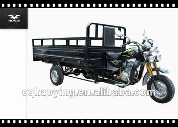 250cc three wheeler motorcycle (Item No.:HY250ZH-3A)