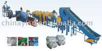 Plastic Film Washing And Recycling Line