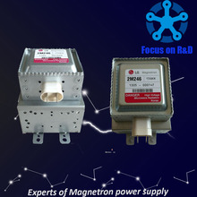 Hot sale brand new microwave magnetron LG 2M246 price