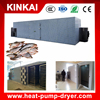 Industrialand Commercial Drying Machine Electric Food Dehydrator