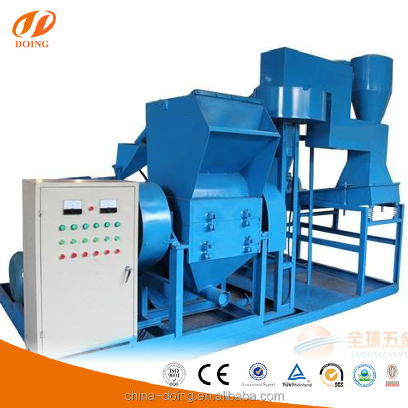 scrap copper prices recycling machine copper wire recycling machine