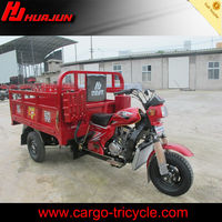 China three wheel motorcycle/trike scooters 300cc/cargo motor scooter tricycle