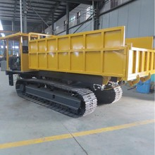 5 Ton mini dumper / crawler dump truck from China for sale