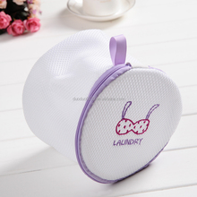 Lingerie laundry bag embroidery bra mesh bag foldable laundry bag