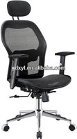 swivel mesh high back office chair with adjustable armerst/and lumbar support