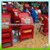 Home use corn sheller machine