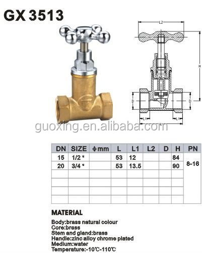 Brass Stop Valve FOR HANDLE ZINC ALLOY CHROME PLATED