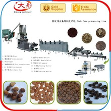 pet dog food machine