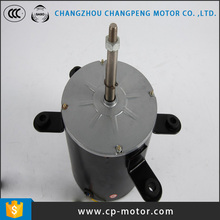 Manufacturer 200watt ac swing electric motor for household appliance