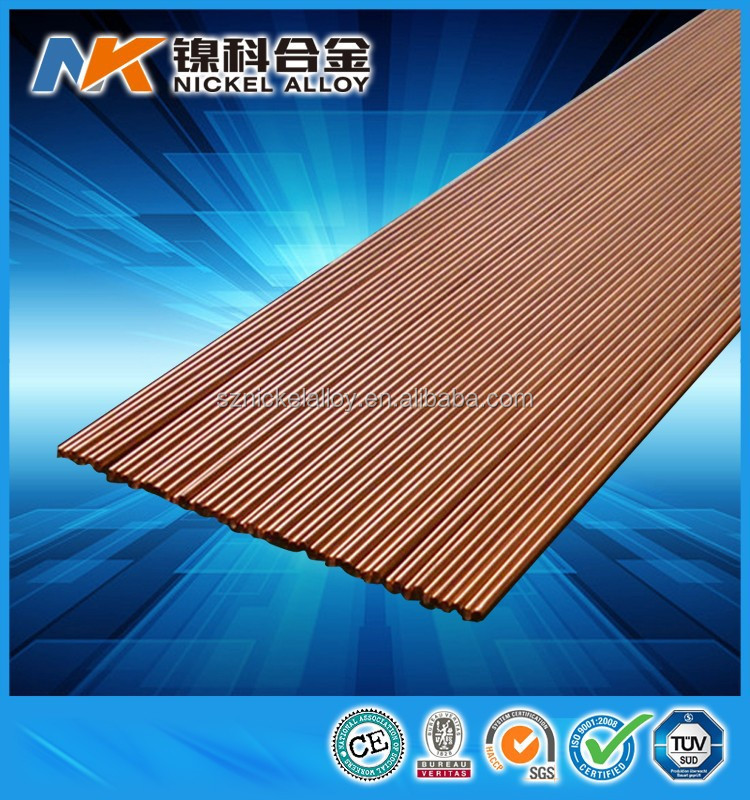 15% silver brazing alloy tig electrode