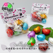 New Sex Products Heart Shape Chocolate Package Natural Latex Condom for Man Adult Sex Toys HS-SCO667