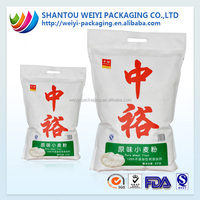 wholesale bag of rice/10kg rice packing bag for rice bag printing machine