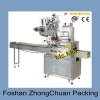 chocolate wrapping machine/adjustable overwrapping machine