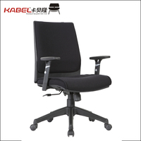 Attractive Design High Back Mesh Desk Chair Arm Rest Seat Swivel Soft Office