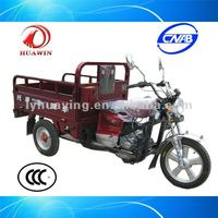 HY110ZH-XTZ three wheel bike cargo