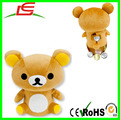 wholesale Bank rilakkuma including the sitting trick sewing money box