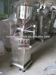 HSG-250 juice drinking spout pouch filling machine