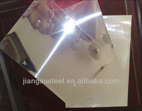 stainless steel sheet 304 1.0mm with gold color