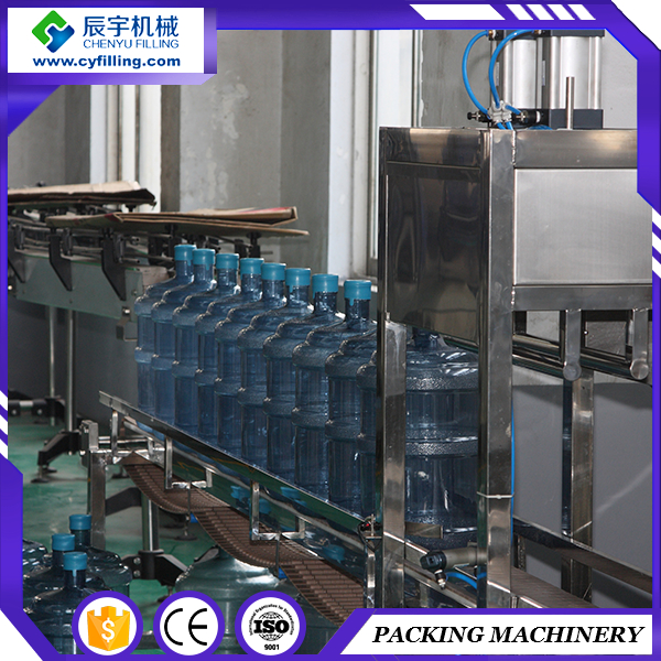 High-end washing capping machine ( 3 in 1 ) 5 gallon water filling machine