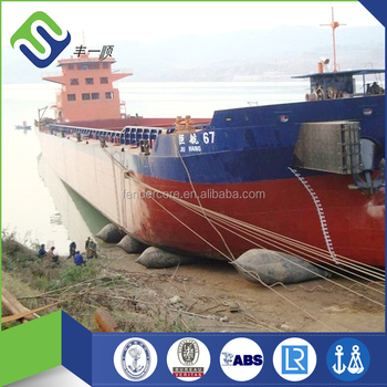 Ship launching and docking inflatable rubber airbags