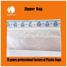 2015 China factory small Clear Self new design Adhesive cellophane Seal Plastic Bags