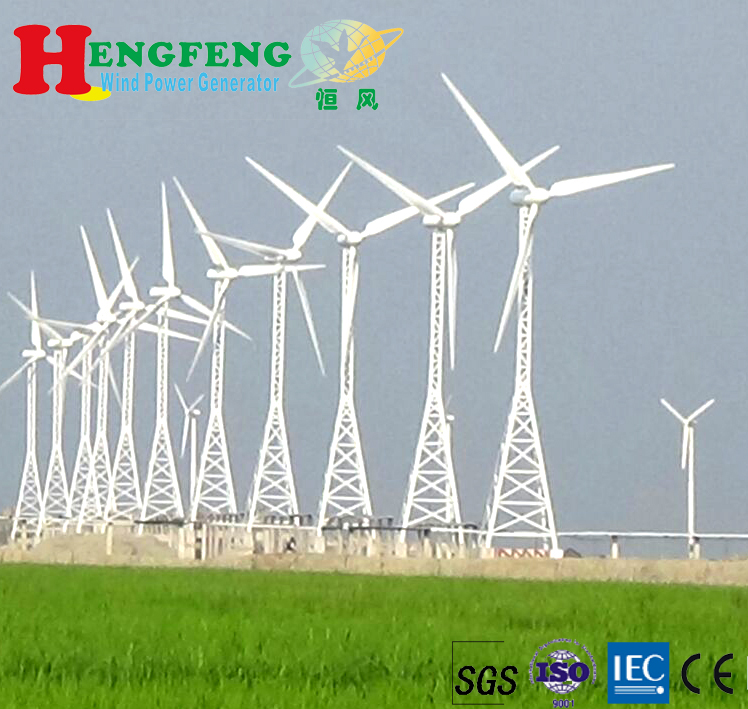 HF10.0-20KW china cheap home wind turbine