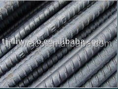 High quality reinforced steel rebar