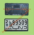 License Plate Frame for Middle East