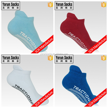 Outdoor bounce socks sports grip sox trampoline socks custom floor jump terry sock