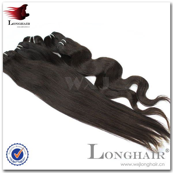 Aaaaa Top Quality #2 Brazilian Virgin Hair