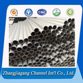 china factory price aluminum tube 6000series