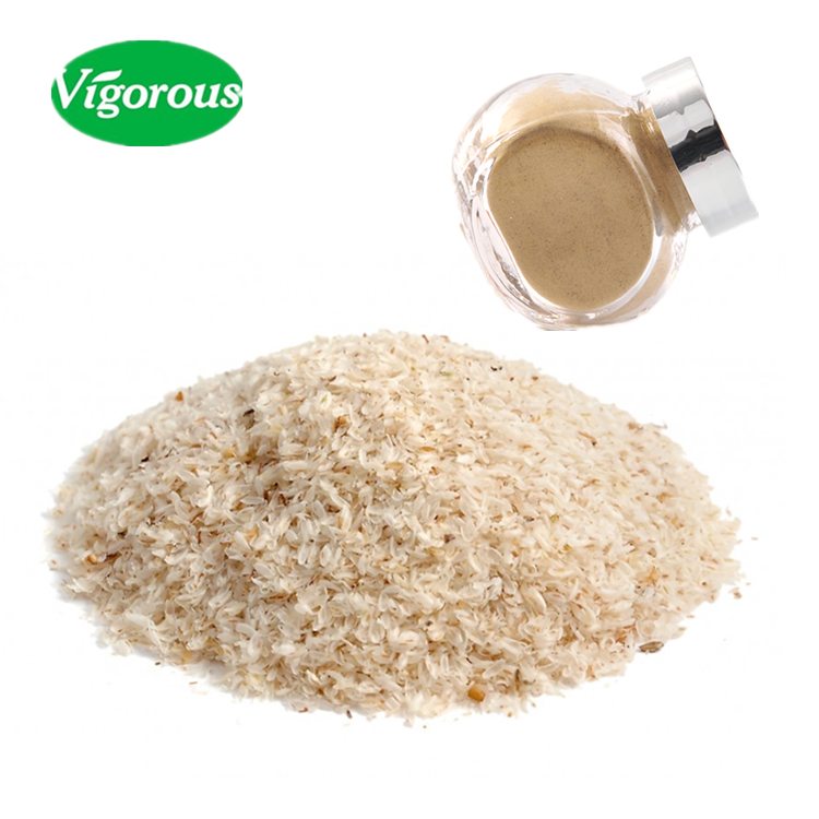 Free samples high quality plantago ovata psyllium husk powder