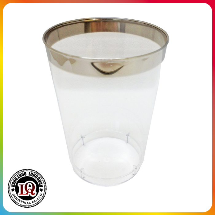Disposable 7oz plastic cup with silver rim