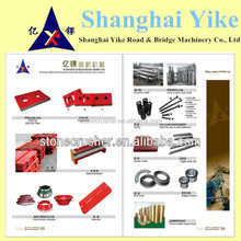 jaw crusher liner plate and spare parts