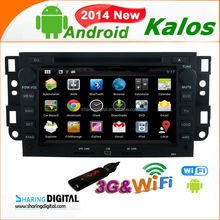 Sharingdigital High quality autoradio GPS for Holden Captiva high quality android dvd