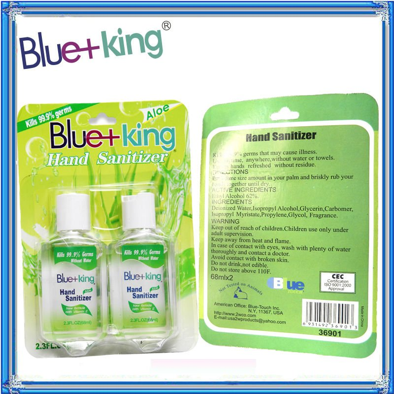 Hand Sanitizer ,Sanitizers with Vitame E