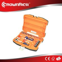 29pcs motorcycle repair tools kit /socket wrench set