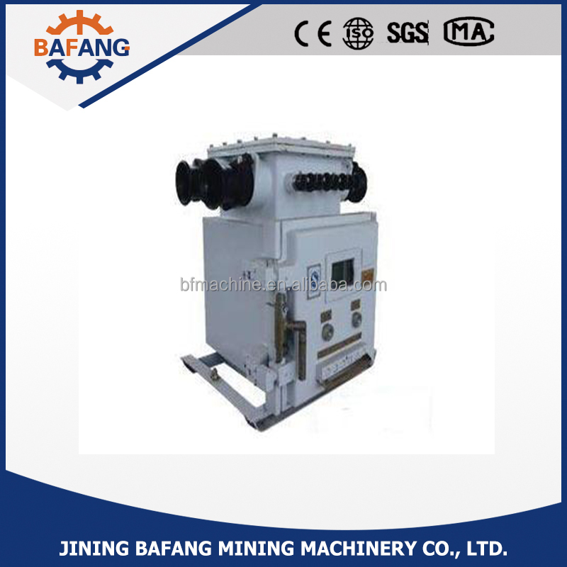 QJZ Mining explosion proof intrinsically safe Vacuum Electromagnetic Starter motor