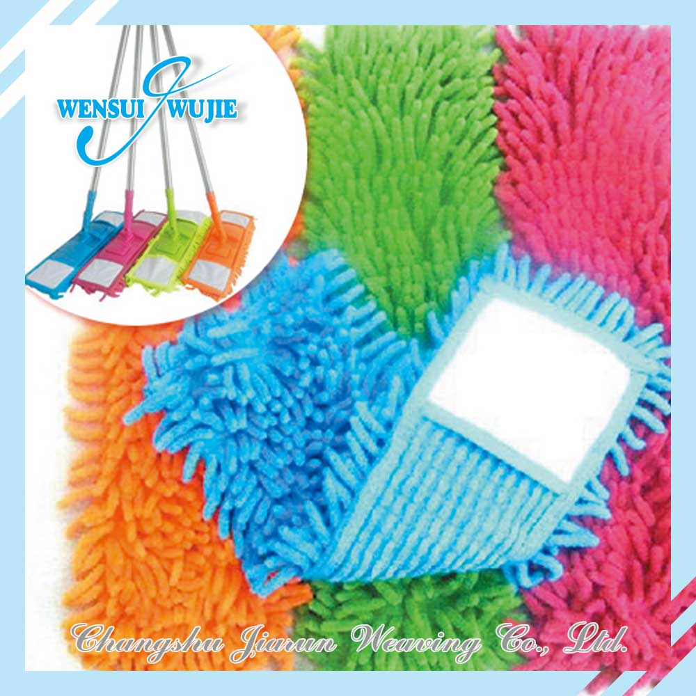china suppliers plain polyester mop head critical cleaning material