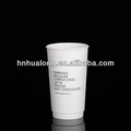 20oz/600ml disposable double wall hot drink coffee paper cup